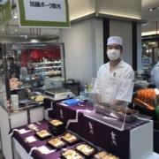 新宿高島屋の食品売り場