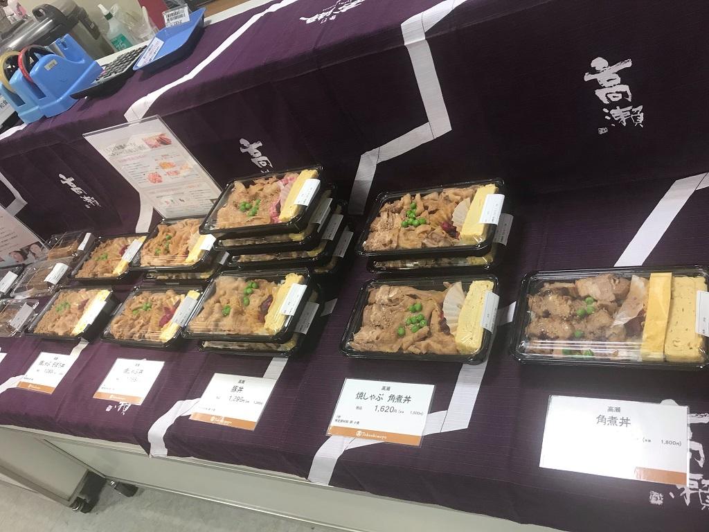 新宿高島屋の催事「美味コレクション」